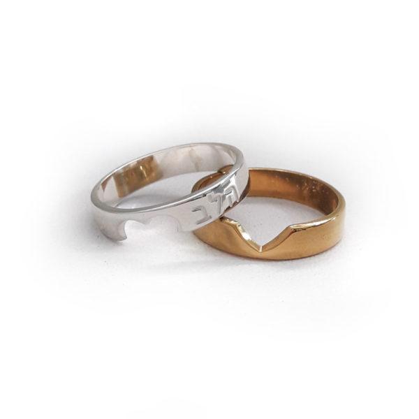 טבעת לאוהבים