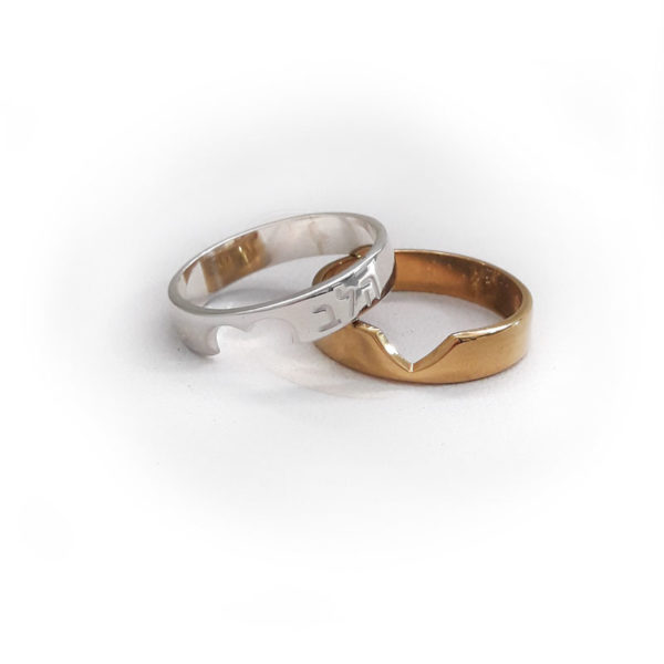 טבעת בכיתוב אישי